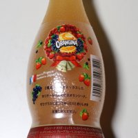 Orangina Holiday Mix With Berry