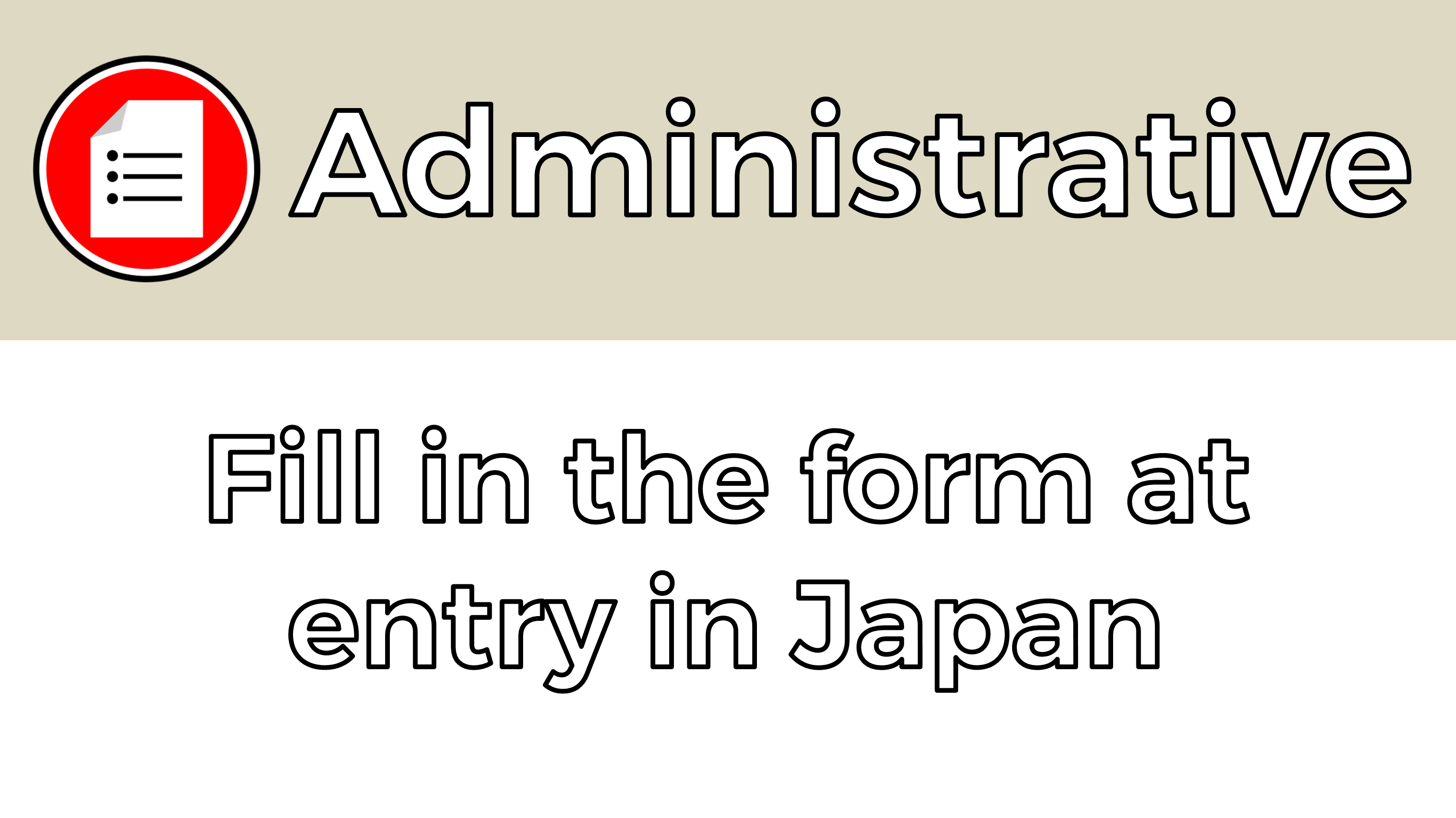 Administrative how to fill in the customs declaration at entry in administrative how to fill in the customs declaration at entry in japan fait au japon spiritdancerdesigns Choice Image