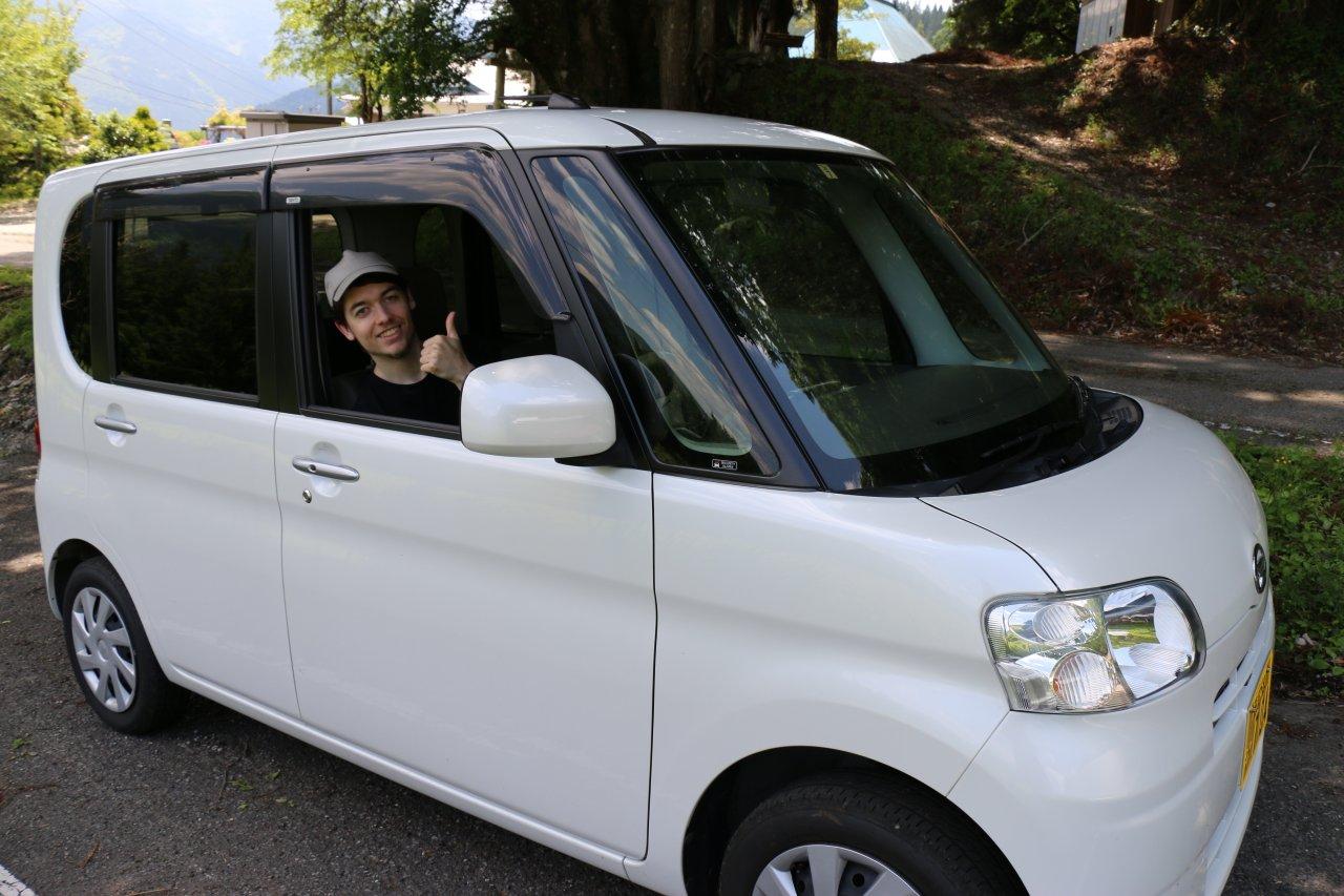 ma voiture japonaise cubique fait au japon. Black Bedroom Furniture Sets. Home Design Ideas