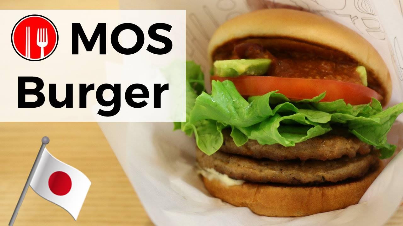 mos burger Home made mos burger style burger: rice burger with teriyaki pork filling.