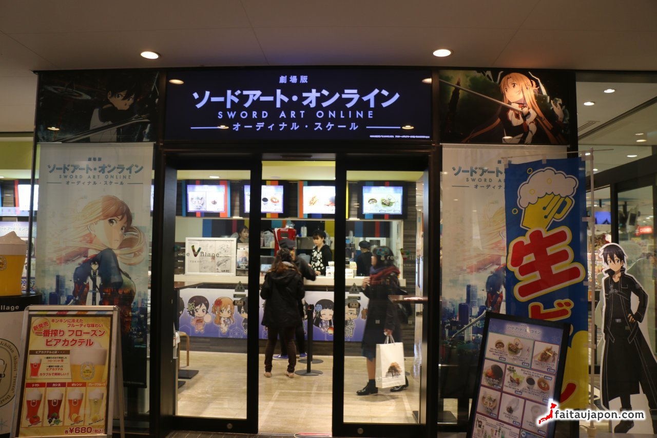 Cafe Tokyo Menu