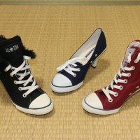 chaussure converse talon