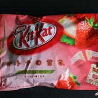 Kitkat Strawberry Japan